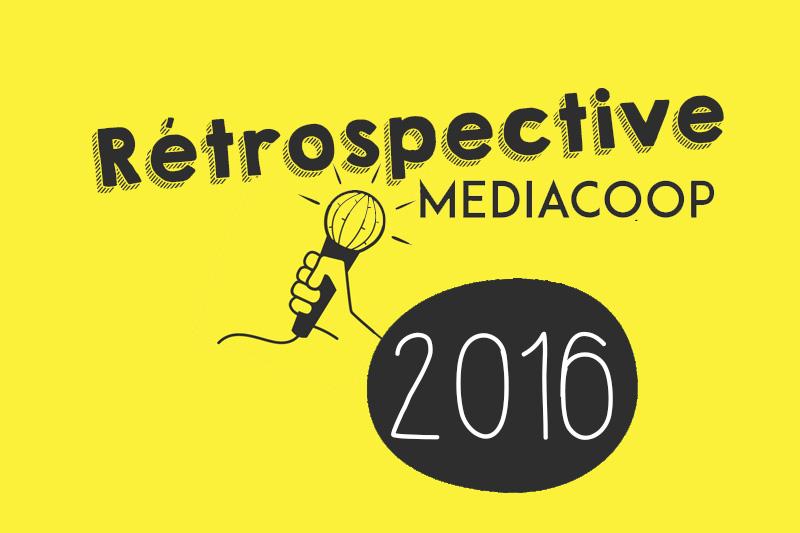 retrospective_2016.jpg